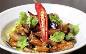 foto da receita Salada de berinjela